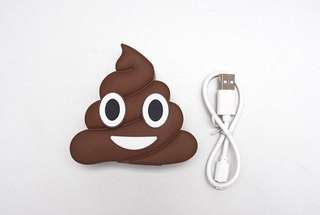 💩 Power Bank