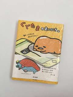 gudetama picture books