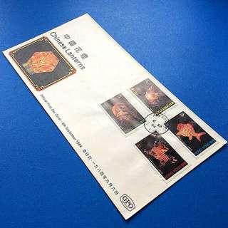 香港郵品 首日封 1984年 中國花燈