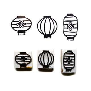 Chinese Lantern Stamp Set