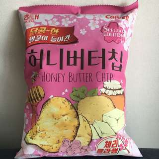 HONEY BUTTER CHIP LIMITED EDITION