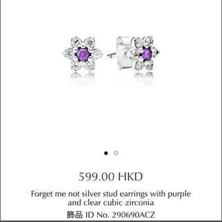 Pandora earrings forget me not