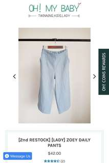 Oh! My Baby - Zoey Daily Pants - Light Blue
