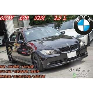 07年 BMW E90 323i