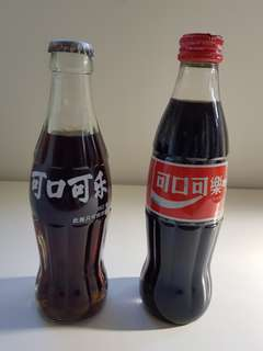 Coke bottles from China