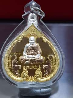 Lp Pern Wat BangPhra 2560