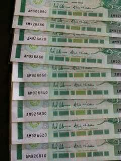D香港纸幣全新 UNC 1993年短棍10元AM926820 等 共9 張
