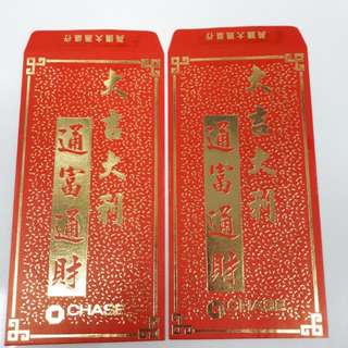 Angpao Red Packet Chase Bank (JP Morgan)
