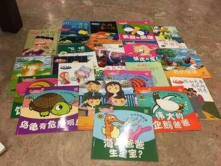 Children's books (mandarin)