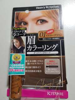 KISS ME Heavy Rotation Colouring Eyebrow (Eyebrow Mascara) #01