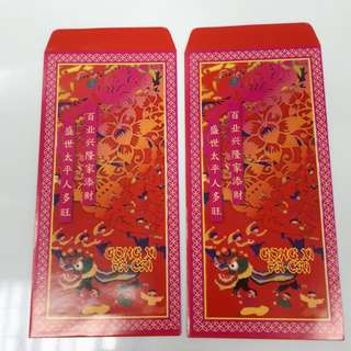 Angpao Red Packet Chinese New Year Parkson Vintage