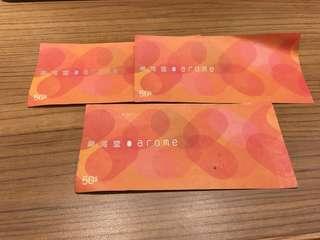 東海堂$50禮卷3張