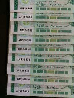 D香港纸幣 全新UNC 1993年短棍10元AM926808 等 共9 張