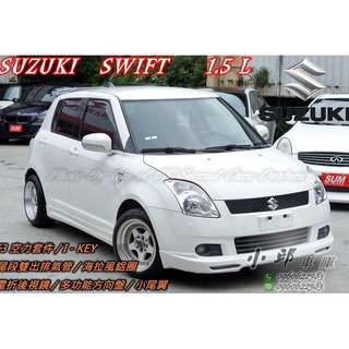 07年 SUZUKI SWIFT