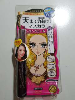 KISS ME Heroine Make Long & Curl Mascara Super Waterproof (Black)