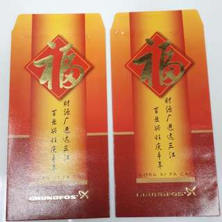 Angpao Red Packet Chinese NewYear Grundfos Pump