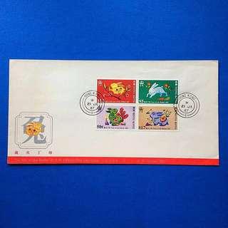 香港郵品 首日封 1987年 兔生肖