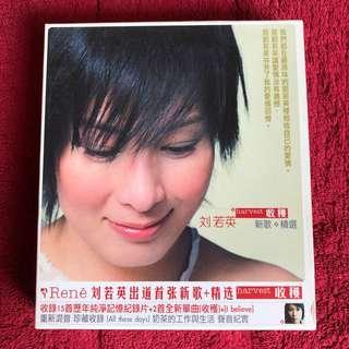 刘若英 Rene Liu 2002 cd Audio 劉若英 René Liu【收穫 Harvest】
