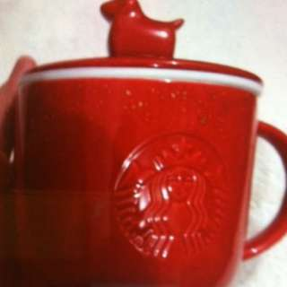 Starbucks Year Of The Dog Cup Set
