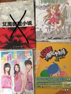 Storybooks. Chinese, SHE special edition