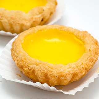 Golden Egg Tart