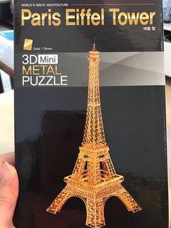 🆕3D mini metal puzzle - Paris Eiffel Tower