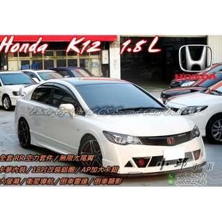 09年 Honda 本田 K12