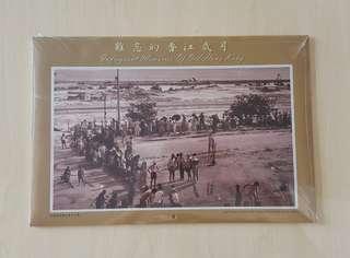 1998年難忘的香江歲月月曆