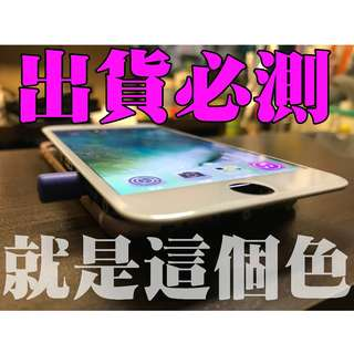 高雄 iPhone 7 PLUS A++ 螢幕 液晶 維修 電池 總成 面板 7P 7PLUS 7+ 5S 5C