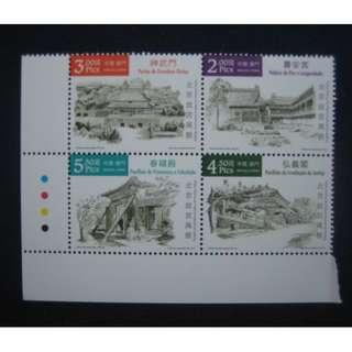 中國澳門2016-北京故宫風貌-郵票-$28 包平郵
