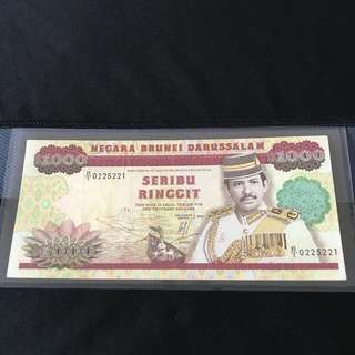 (0225221) Brunei $1000 Note