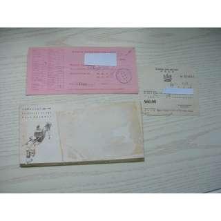 懷舊香港 收據+封 3張