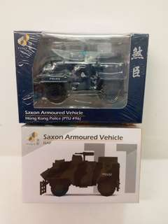 TINY Saxon Armoured Vehicle Hong Kong Police (PTU #96) 微影 機動部隊裝甲車 煞臣 96 & TINY 微影11 Saxon Armoured Vehicle 英軍裝甲車 (ISAF) British Army (共兩部)