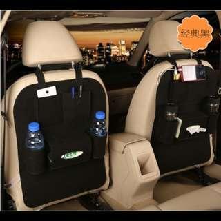 Back Car Seat Storage Bag