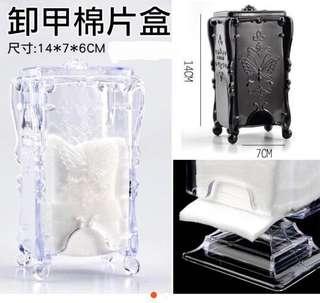 化妝棉收納盒/卸甲棉片收納盒(灰色)