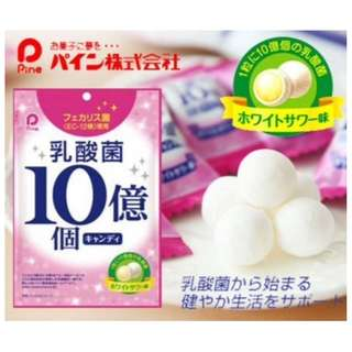 «Kimi Shop» 日本➜預購 日本派恩PINE10億個乳酸菌糖