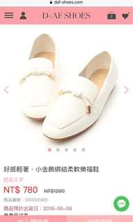🚚 D+af樂福鞋(穿一次)