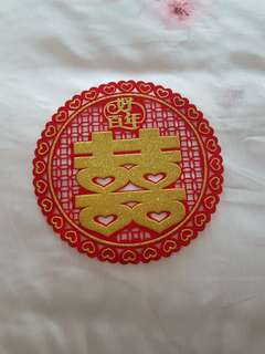 FOC NM Chinese wedding double happiness shuangxi red felt decoration