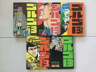 Golgo 13/ ゴルゴ13/ Hitman Assassin/ Japanese/ Manga Comics