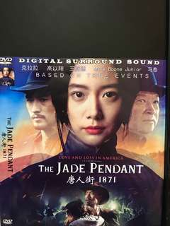 🚚 Dvd Chinese movie, The Jade Pendant, 唐人街1871