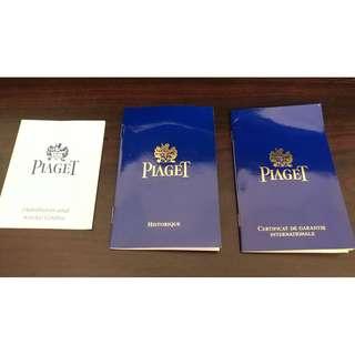 舊裝 Piaget 伯爵 證書 出世紙 連書仔