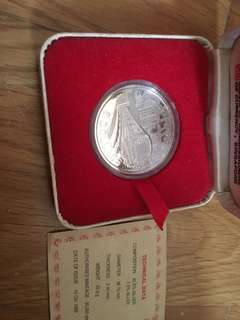 $5 silver proof commerative mrt coin
