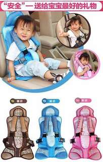 Thicken child car cushion