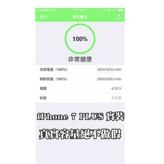 iPhone 6PLUS I6+ 6P 全新 電池 送 DIY工具組 電池固定膠 維修 高雄 液晶 螢幕 總成 24H