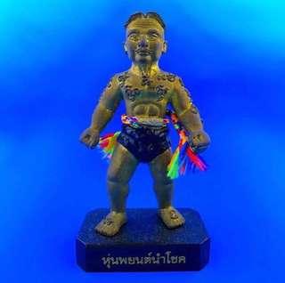 Lp Nien Famous Hoonpayoon (The bodyguard bucha)
