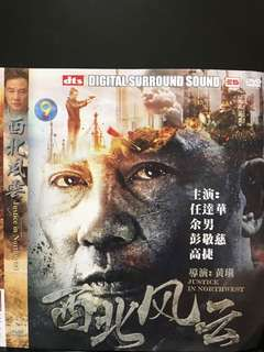 🚚 Dvd Chinese movie. 西北风云