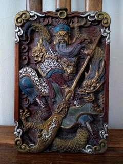 Wooden guan gong
