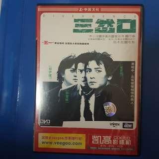 HK Movie
