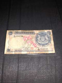 One dollar note Singapore