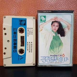 Cassette》江惠台语专辑6